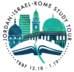 Israel Study Tour Blog